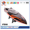 2015 new 2.4G black 65cm large high speed remote control boat