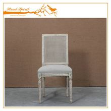 Louis rattan dining chair fabric antique finish solid wood chair