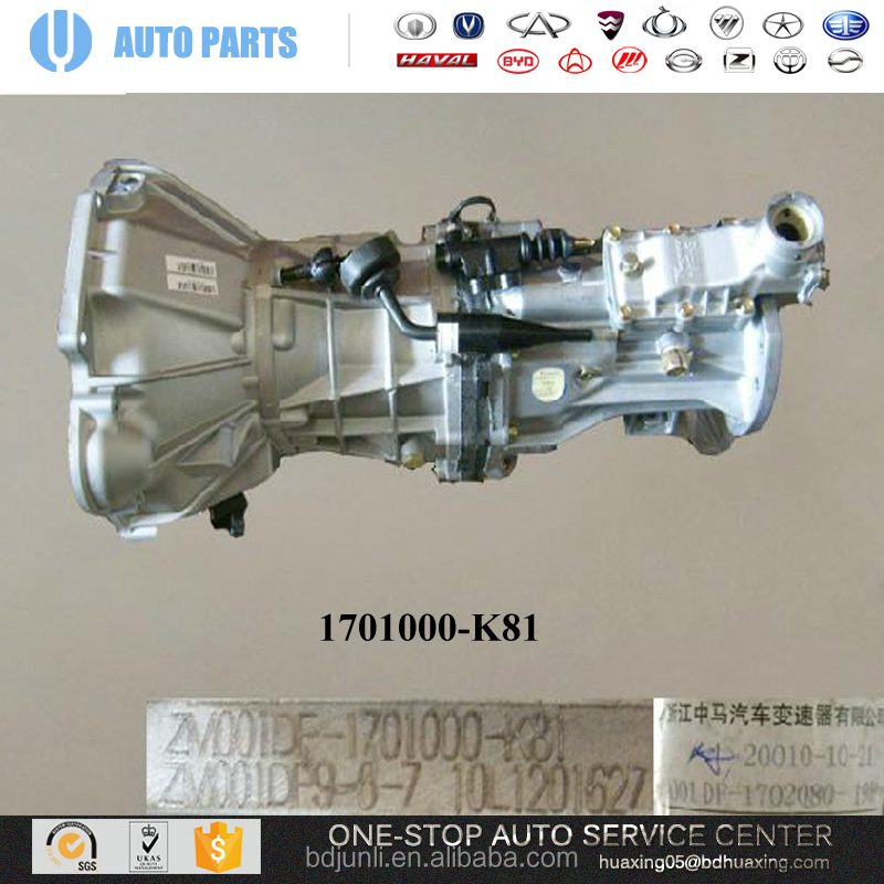 1701000-K81 TRANSMISSION ASSY GREAT WALL HOVER H3 H5 AUTO SPARE PARTS CAR ACCESSORIES