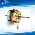 High quality single phase AC fan motor/stand fan motor