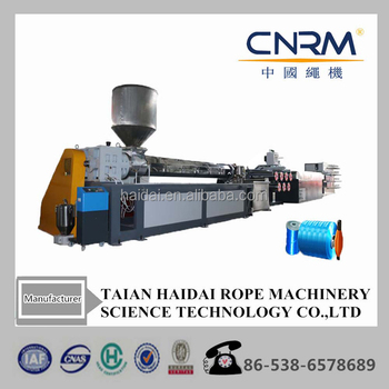 hdpe monofilament wire yarn / pe pp monofilament single yarn extruder machine from Haidai manufacturer