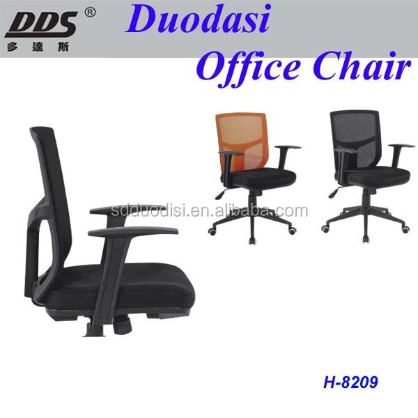 2015 Commercial High Back Executive Office Chair, Exective Office Chair, Mesh Office Chairs 8209