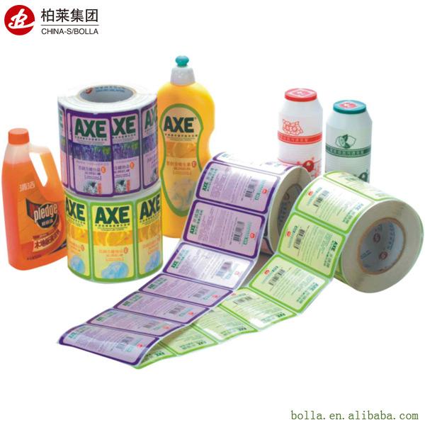 Kustom diri perekat produk pencetakan label stikerperekat label stiker label gulung sticker printing buy product on alibaba com