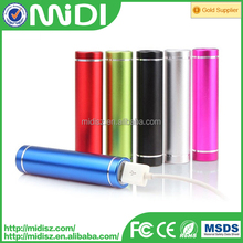 Shenzhen Factory Directly sale Universal Portable Power Bank 2600mAh for all mobile smart phones
