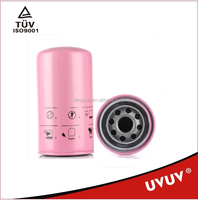 OEM 1012N-010 Used For Middle Truck Hepa Auto Parts UVUV Oil Filter