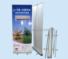 durable economic 85*200cm aluminum roll up banner stand