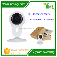 Bessky IP Home CAMERA cell phone controlled remote camera wireless onvif ip camera