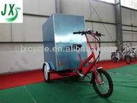 tricycle cargo bike three wheel cargo bike