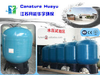2015 CANATUR HuaYu brand water treatment frp vessel with discharge port