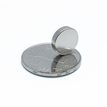 strong Neodymium Magnets 1/2 x 1/8 inch Disc N48