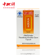 Organic ganoderma lucidum extract /lingzhi capsule with ISO GMP GAP certifications