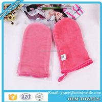 Microfiber Mitt Makeup Remover & Skin Cleansing Mitt in One gloves