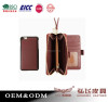 luxury double case leather phone case for Iphone 4/4s detachable pu case multi-function wallet style wrist strap
