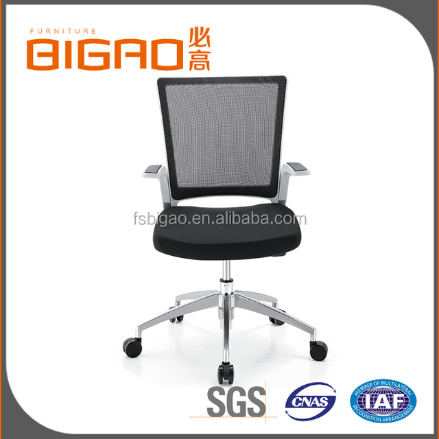 Guangdong office Furniture Hot saling Commercial Design convenience world office chair