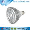 18w LED grow light bulb e27 for indoor home office plants with CE ROHS FCC approval