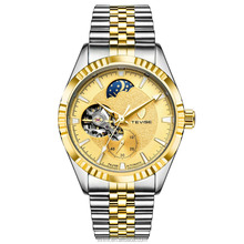 Custom Design Your Own Brand/Logo Oem Moon Autoamtic Gold Stainless Steel Wrist Watch