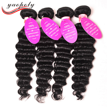 cheap curly vietnamese human hair weaving different types of curly weave hair extension weave blonde deep curly