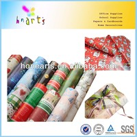 walmart gift wrapping paper printed wrap paper