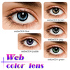 Personal contact lens with special feature as blind person white out color contacts