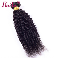 New arriving kinky curl Virgin hair weft with promotion price