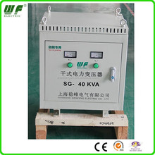 200v to 380v three phase step up transformer 40kva