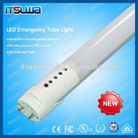 5 years warranty 1200MM 1800LM 18W pir sensor di movimento led tube