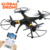GW180 drone with 2Mp hd wifi camera altitude hold hover quadcopter anticrash stable flight aerial photo dron