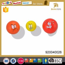 PU stress ball PU toy anti stress ball