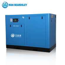 30KW save power 15% rotary screw air compressor