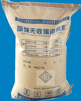 Eco Friendly Machinery Non Shrink Cement Grout / Non Shrink Non Metallic Grout