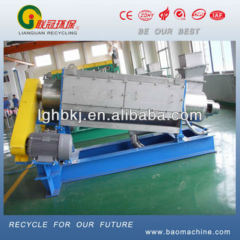 pp pe pet flakes friction washer