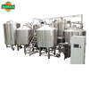 3500L self diy beer brewing conical fermenter