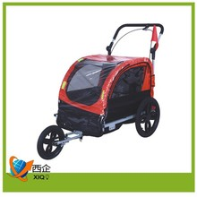 list of consultant company in malaysia baby bike trailer stroller