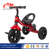 2016 christmas gift for children small tricycle/best tricycle for children