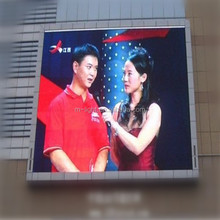 Full color RGB 3in1 super bright outdoor advertising led display screen P8mm/xxx video