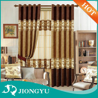 Ready made Curtain design Cheap Colorful free standing curtain