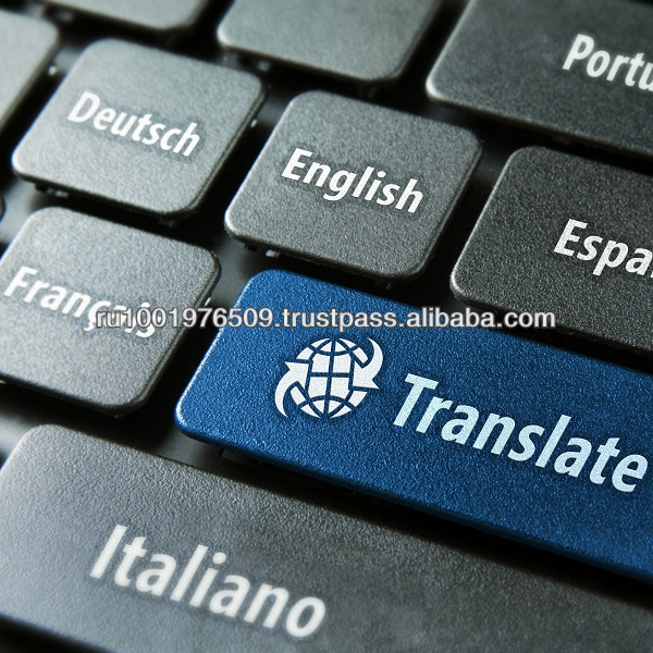 Russian to French Translations. Legal documents & contracts.