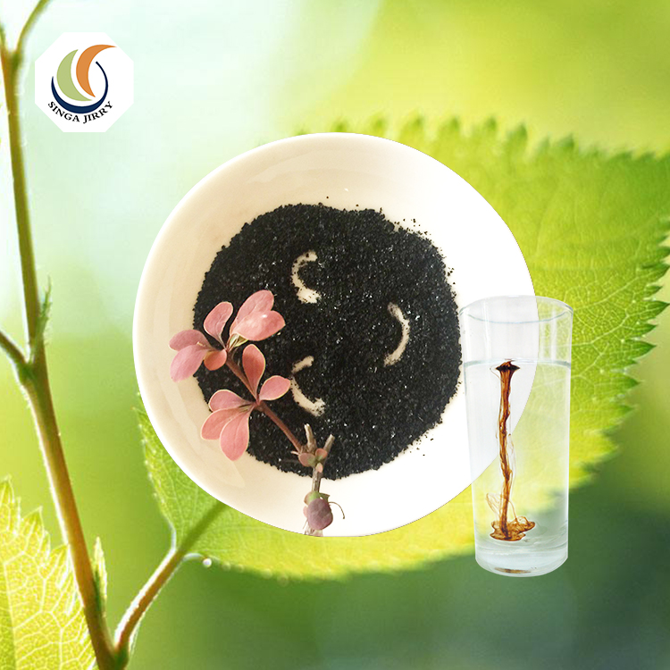 Agriculture grade 100% water solubility humic acid for fertilizer