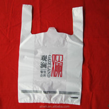 plastic t-shirt bag, made in china plastic packaging bag for shopping