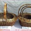 Handled Style And Woven Willow Rattan