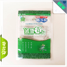 china supplier heat seal 3 sides sealed Transparent vacuum bag food grade rice packaging bag