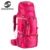 2017 New Styel Outdoor Waterproof Hiking Camping Backpack 80L