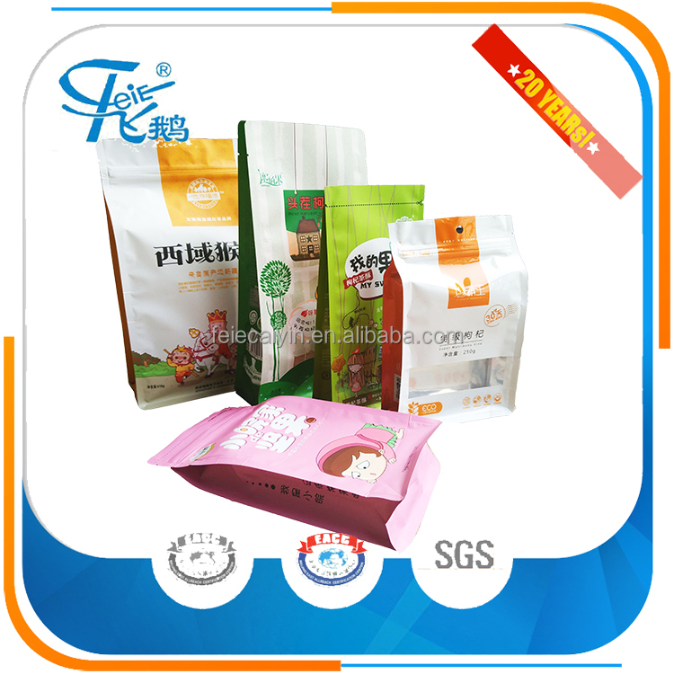 wholesale flat bottom pet food packaging bag and zip lock flat bottom pouch
