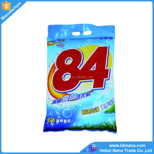 Washing powder dissolved in cold water quickly, high quality laundry detergent powder