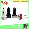 dual usb mobile phone battery car charger with best quality you bet