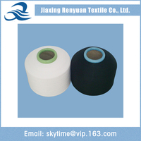 Wholesale Air Spandex Covered Yarn For