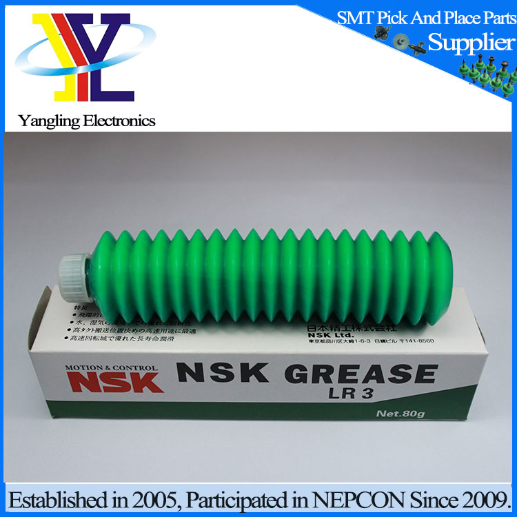 Original grease brand new from JAPAN NSK LR3 80G grease