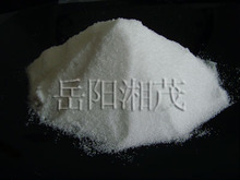 High quality MSM 99.9% CAS:67-71-0