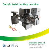 2015 customized industrial double twist lollipop packing machine