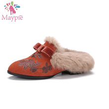New Design Embroidery High Quality Rabbit Faux Fur Snoozies Slippers